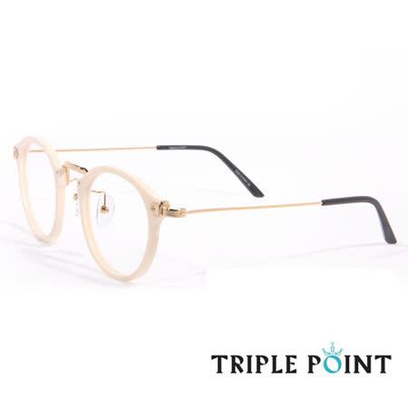 TRIPLE POINT 韓國 韓星時尚潮流光學眼鏡 ES系列 - ES IV(象牙白)