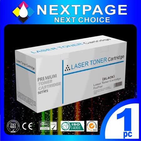 【NEXTPAGE】OKI B411/B431/MB431/MB461/MB491副廠相容感光鼓/滾筒 - 相容於44574303(30k)/44574303(25K)