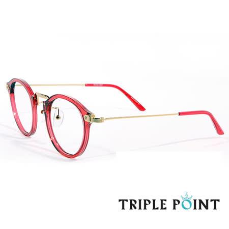 TRIPLE POINT 韓國 韓星時尚潮流光學眼鏡 ES系列 -ES LRD(紅)