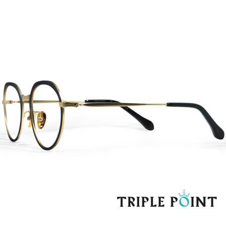 TRIPLE POINT 韓國 韓星時尚潮流光學眼鏡 F系列 -F BK(黑+金)