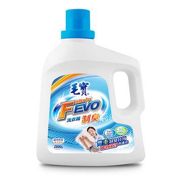 毛寶FEVO制臭洗衣精2800g