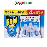雷達薄型液電無味重裝41ml*4入