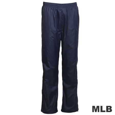(男)MLB-紐約洋基隊風衣長褲-深藍