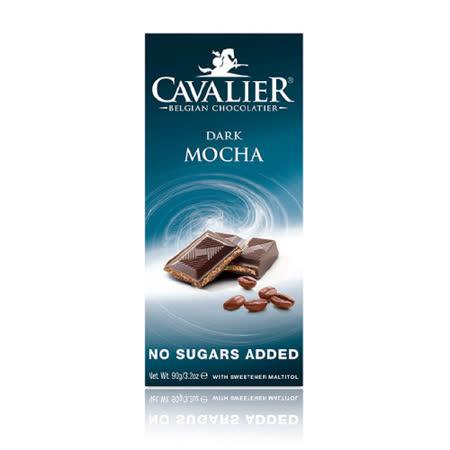 Cavalier 騎士無加蔗糖摩卡醇黑巧克力90g