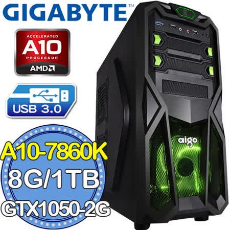 技嘉A88X平台【無垠盾甲】AMD A10四核 GTX1050-2GD獨顯 1TB燒錄電腦
