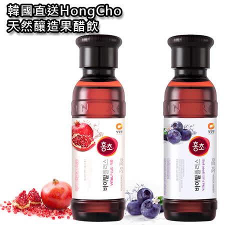 【愛上新鮮】韓國直送HongCho天然釀造果醋飲任選6瓶