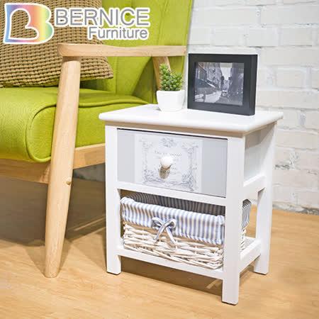【員購】Bernice-夏恩多功能一抽一籃收納櫃/床頭櫃
