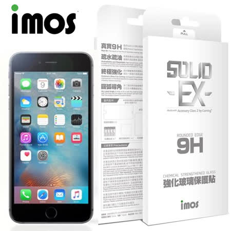 iMOS Apple iPhone 6 Plus/6S Plus 5.5吋 9H康寧強化玻璃螢幕保護貼(非滿版)