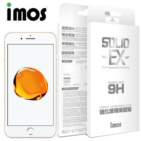 iMOS Apple iPhone 7 Plus 5.5吋 9H康寧強化玻璃螢幕保護貼(非滿版)