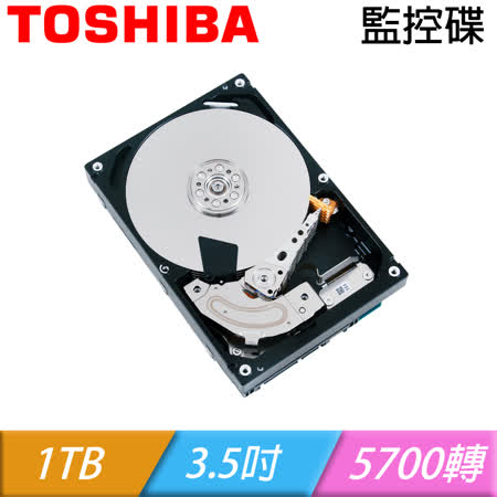 TOSHIBA 東芝【監控碟】1TB 3.5吋 硬碟(DT01ABA100V)