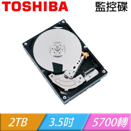 TOSHIBA 東芝【監控碟】2TB 3.5吋 硬碟(DT01ABA200V)