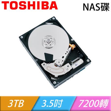 Toshiba 東芝 NVR NAS碟 3TB 3.5吋 硬碟(MD03ACA300V)