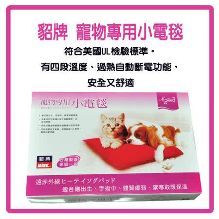 貂牌 寵物專用小電毯 (N303A01)