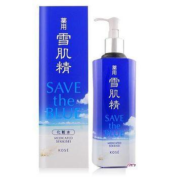 KOSE 高絲 雪肌精-Save the Blue海洋版 (500ml)