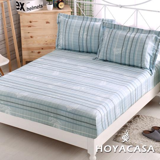 ~HOYACASA綠光頻率~ 雙人親膚極潤天絲床包枕套三件組