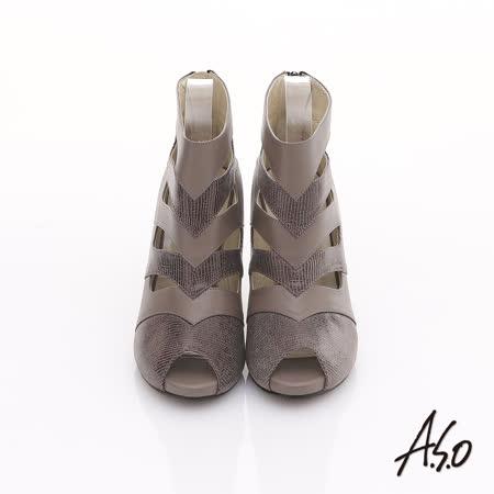 【A.S.O】摩登之都 真皮鏤空拼接動物紋魚口跟鞋(咖啡)