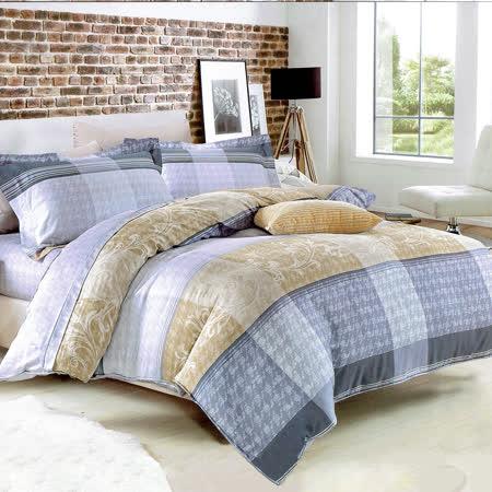 Lily Royal 天絲 安娜貝拉 加大四件式兩用被床包組