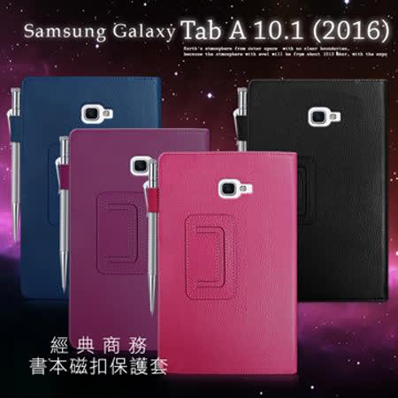 Samsung 三星 Galaxy Tab A 10.1 (2016) / P580 經典商務書本式 磁扣支架保護套 皮套