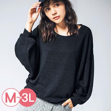 日本Portcros 預購-縮口飛鼠袖針織上衣(共六色/M-3L)