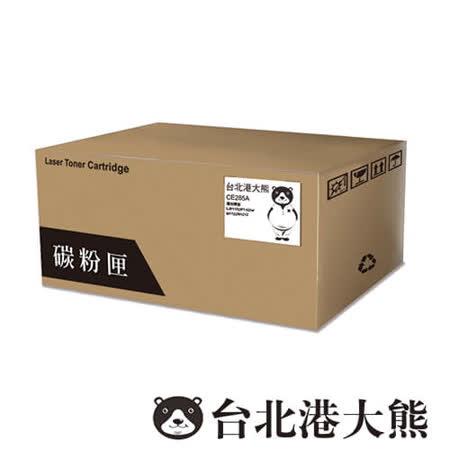 【台北港大熊】CANON CRG-328 環保碳粉匣