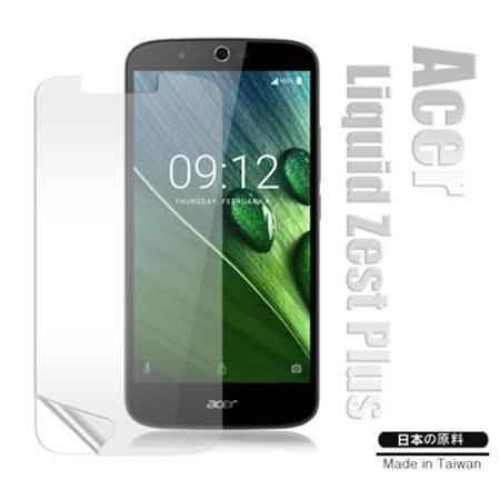 Monia Acer Liquid Zest Plus 5.5吋 高透光亮面耐磨保護貼 保護膜