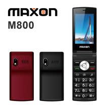 Maxon M800超大螢幕3.2吋 3G版/雙螢幕/折疊/老人機(全配)◆送專用腰掛皮套