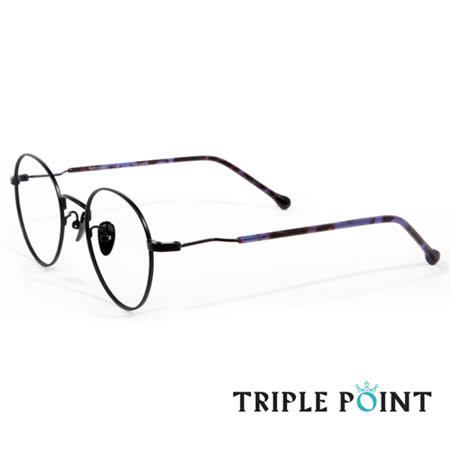 TRIPLE POINT 韓國 韓星時尚潮流光學眼鏡 H系列 - H2 BK1(深藍玳瑁)