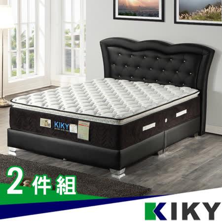 【KIKY】卡地亞皮質雙人5尺二件組(床頭片+床底座)