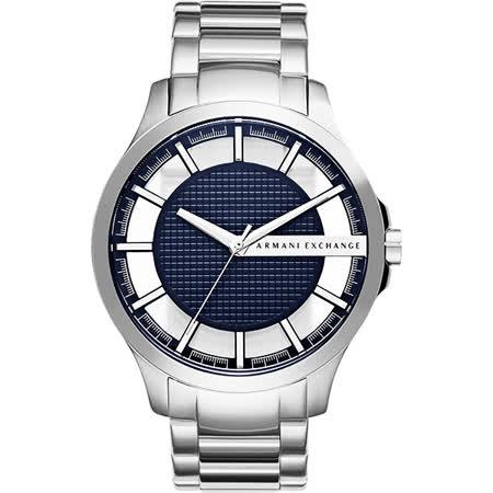 A│X Armani Exchange 透視概念品牌腕錶-藍x銀/46mm AX2178