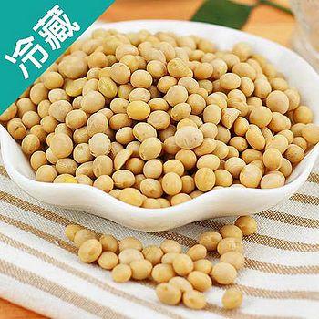 【台灣契作】高雄九號非基因改造黃豆/包(600g±5%/包)