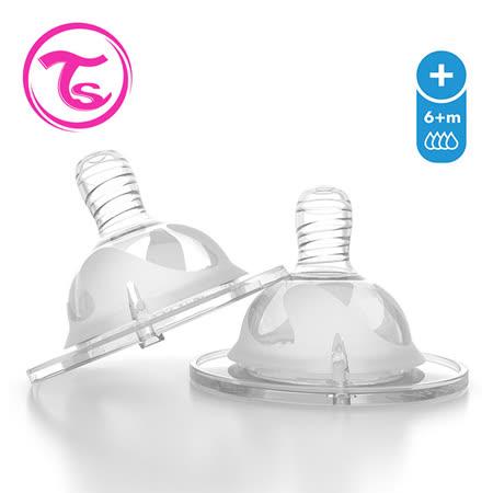 Twistshake 時尚彩虹奶瓶-矽膠十字孔奶嘴頭+ / 奶嘴口徑 2mm