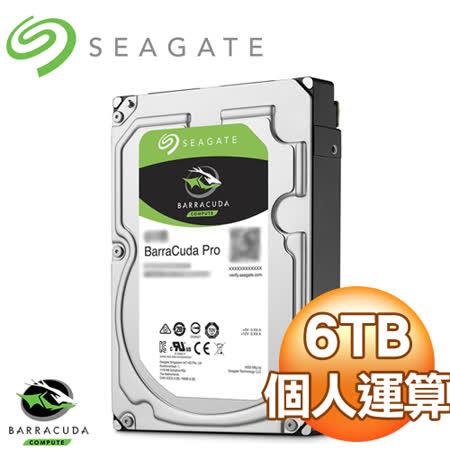Seagate 希捷 新梭魚Pro 6TB 7200轉 256MB SATA3 Compute硬碟(ST6000DM004-5Y)