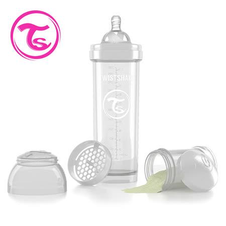 【Twistshake】瑞典 時尚彩虹奶瓶 - 星鑽白 330 ml/ 奶嘴口徑1mm