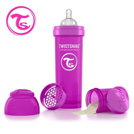 【Twistshake】瑞典 時尚彩虹奶瓶 - 魔幻紫 330 ml / 奶嘴口徑1mm
