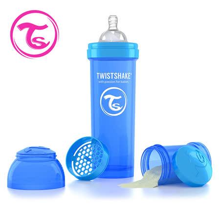 【Twistshake】瑞典 時尚彩虹奶瓶 - 皇家藍 330 ml/ 奶嘴口徑1mm