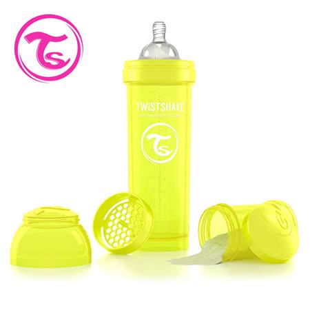【Twistshake】瑞典 時尚彩虹奶瓶 - 星光黃 330 ml/ 奶嘴口徑1mm