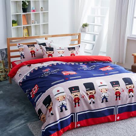 美夢元素 英倫格調 台製天鵝絨雙人加大四件式 全鋪棉兩用被床包組