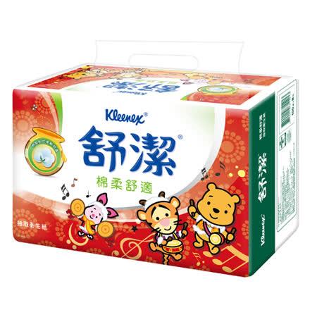 【舒潔】棉柔舒適抽取衛生紙100抽-迪士尼年節包(8包x8串/箱)