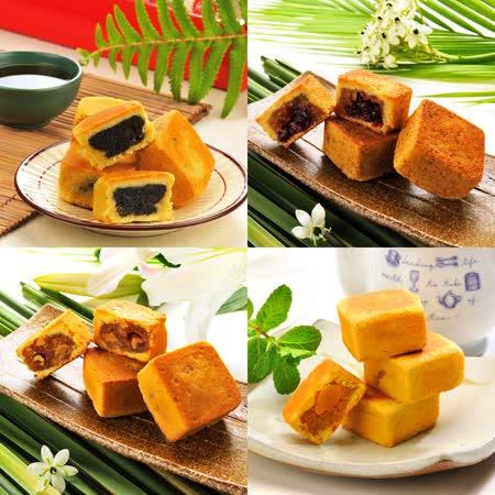 柯記鳳梨酥專賣店五種口味任選