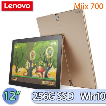 Lenovo 聯想 MIIX 700 12吋《core M5-6Y54》8G記憶體 256GSSD Win10平板筆電(金)(80QL00GCTW)【附磁吸式鍵盤】