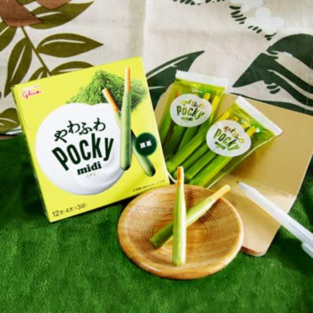 【POCKY】短短胖胖棒!!!宇治抹茶口味