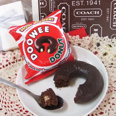 【DOOWEE】可可味甜甜圈