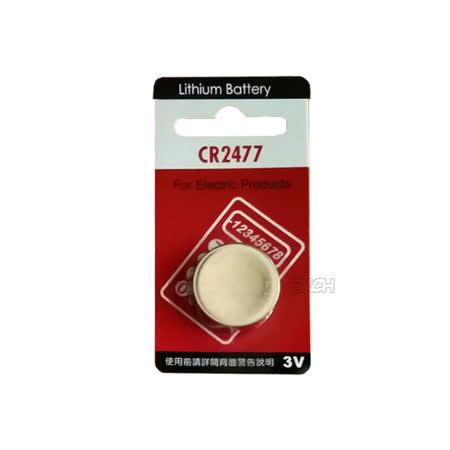 Panasonic 國際牌 CR2477 鈕扣型水銀電池(一組兩入)