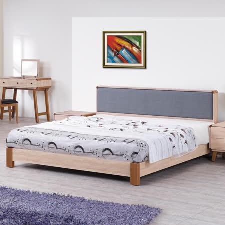 HAPPYHOME 柏克5尺床片型雙人床G17-A019-2 免運費