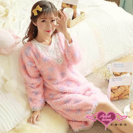 【天使霓裳】保暖睡衣 毛絨圓點 法蘭絨日系蕾絲連身睡衣(粉紫F)