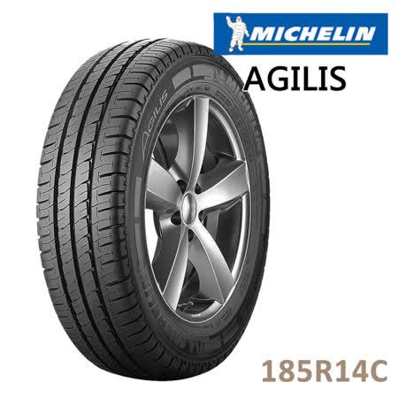 【米其林】AGILIS 貨卡胎_送專業安裝定位 185R14C (適用於Delica得利卡、Zace Surf等車款)