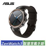 ASUS ZenWatch 3 智慧穿戴手錶 (煙燻黑/象牙白)-【送ZenWatch 3 螢幕玻璃保護貼】