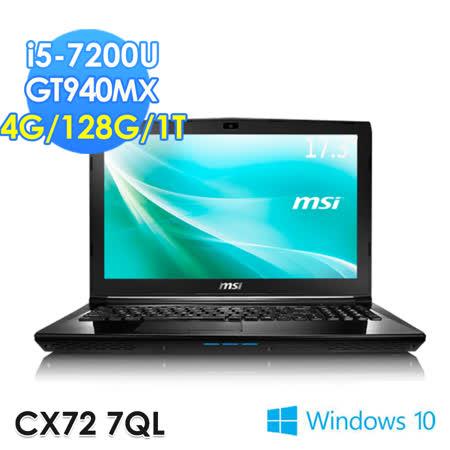 msi微星 CX72 7QL-020TW 17.3吋 i5-7200U GT940MX WIN10 筆電