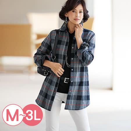 日本Portcros 預購-溫暖內鋪毛長版格紋襯衫(M-3L共五色)