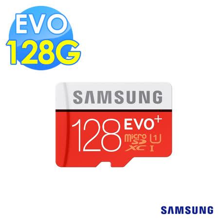 【Samsung】128G microSDXC EVO Plus 80MB/s 記憶卡